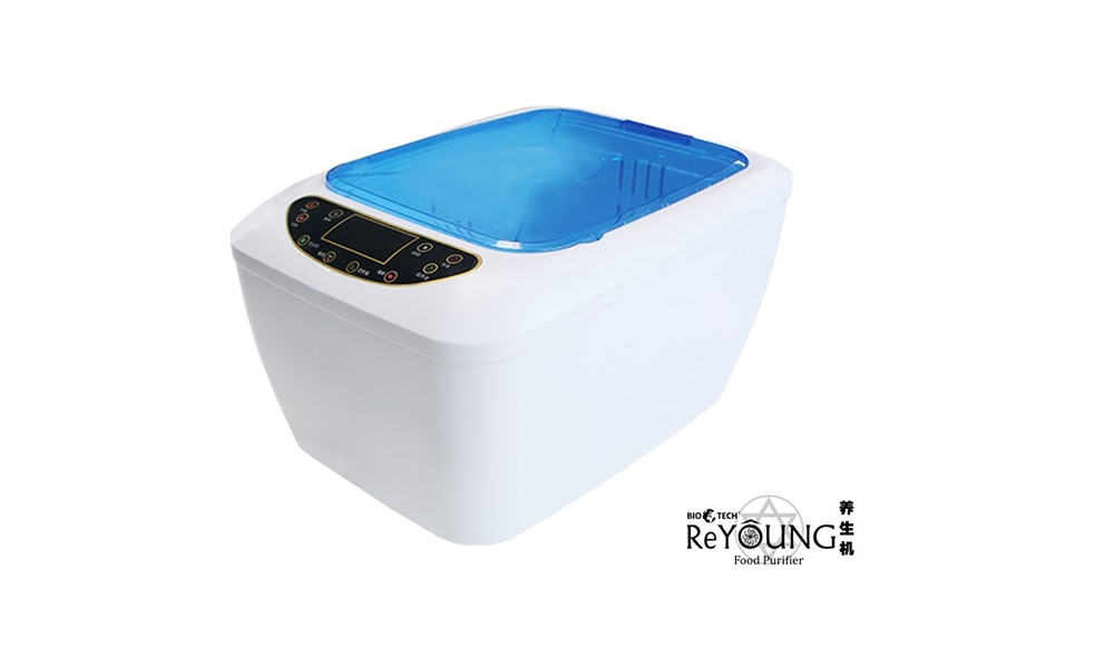 Reyoung Food Purifier